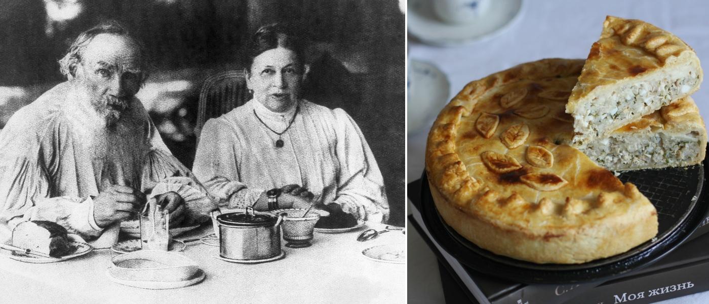 Пирог с курицей и рисом Лев Толстой Софья Толстая Иван Тургенев
