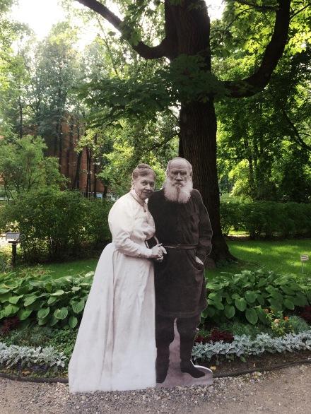 Музей сад усадьба Толстой Хамовники